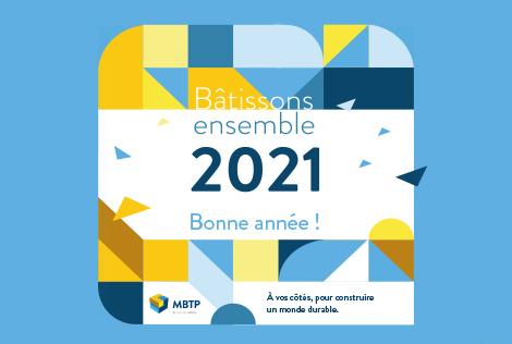 En 2020, MBTP à vos côtés